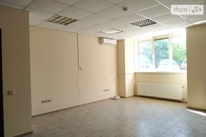 Куплю офіс Одеської області