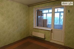 Куплю житло на Донецьке Дніпропетровськ
