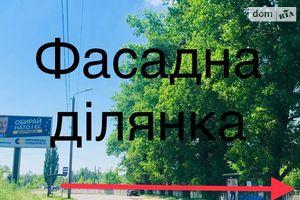 Куплю недвижимость на Кировой Винница