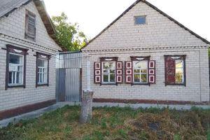 Куплю нерухомість на Залізничній Дніпропетровськ